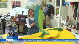 Театр кукол «Пьеро» создал уникальные декорации к премьере в Оренбурге