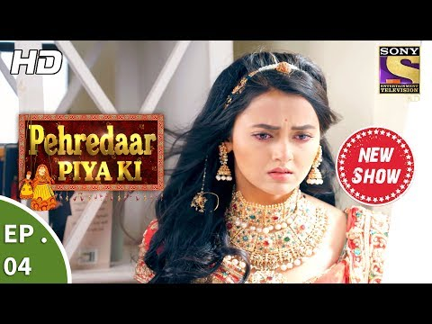 Pehredaar Piya Ki - पहरेदार पिया की - Ep 04 - 20th July, 2017 thumbnail