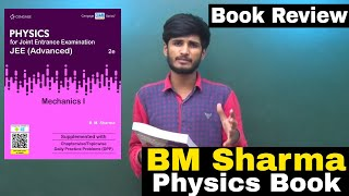 BM Sharma Cengage Physics Book | Book Review | Demerits ? Is it Important specially for Advanced ?