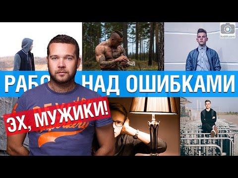 Портфолио Максима Тимофеева ФотоШкола в Киеве и