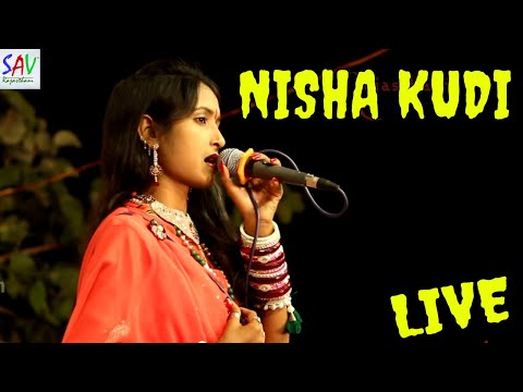 धोरा रि धरती सु ओ तो - Dhora Ri Dharti Su | Nisha Kudi | Live Rajasthani Songs | Rajasthani Sangeeth