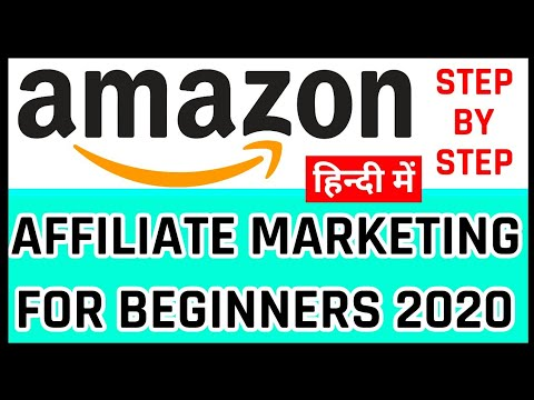 Affiliate Marketing For Beginners in 2020 In Hindi | Affiliate Marketing| Make Money Online In India thumbnail