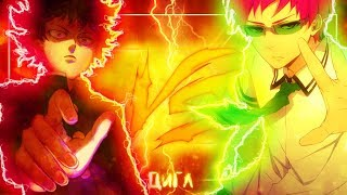 МОБ vs САЙКИ // АНИМЕ Моб Психо 100 против АНИМЕ Сайки Кусуо + ещё немного про летний аниме сезон