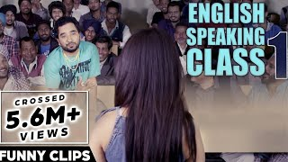 English Speaking Class 1 - Funny Punjabi Video | Megha Sharma | Jugaadi Dot Com | Punjabi Movie