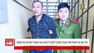 Khởi tối 2 đối tượng tàng trữ pháo và ma túy tại Thành Oai | Tin nóng 24H | Nhật ký 141
