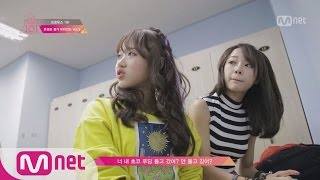 Video [Produce 101] Yoo Jung 'Very angry!' Behind-the-Scenes Clip of 'Concept Eval.' VOL.2 20160401 EP.11 download MP3, 3GP, MP4, WEBM, AVI, FLV September 2017