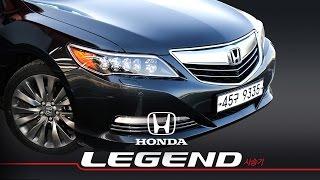 2015 혼다 레전드 시승기 (Honda Legend 2015 test drive)