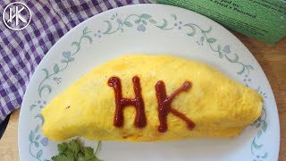 keto omurice japanese omelet rice keto recipes headbangers kitchen