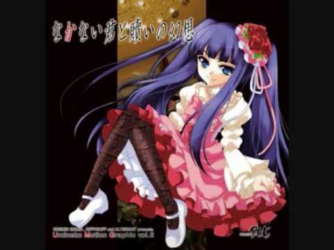 Shinyaku no Yoru (新約の夜 ) - Shinra Etsuko ( 新良エツ子) *LYRICS*