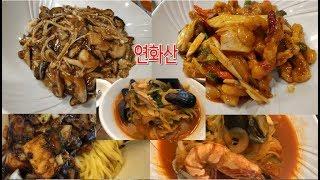 연화산 -오창- / Korean Chinese Cuis…
