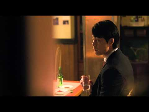 SCARLET INNOCENCE - Official Int'l Special Trailer