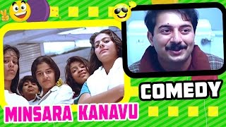 Minsara Kanavu Tamil Movie Comedy Scenes | Part 1 | Aravind Swamy | Prabhu Deva | Kajol | SPB