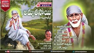 Amrutha Sai || Annamayya Tunes || Lord Sai Baba Songs || JUKEBOX