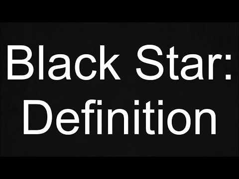 Definition lyrics