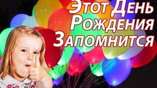 Воздушные шары на День Рождения(Магазин