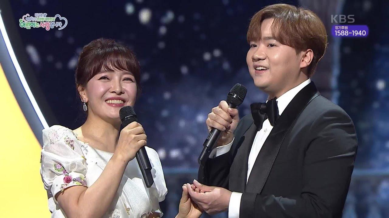 소프라노 임선혜 & 테너 존노 - A Whole New World [어린이는 사랑입니다]   KBS 210505 방송