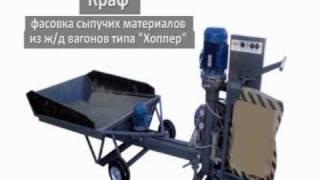 видео М500 Д0 (Биг-Бэг)