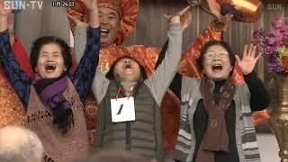 兵庫県淡路市では、陽気に笑って1年の福を呼び込む「笑福まつり」が開かれ、参加者たちの笑い声が響き渡りました。 七福神の1人、大黒天を祭る淡路市の八浄寺で毎年 ...