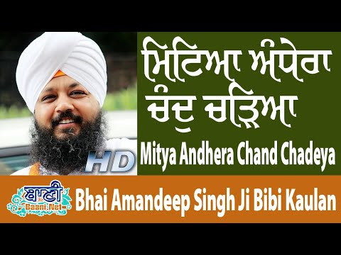 Live-Now-Bhai-Amandeep-Singh-Ji-Bibi-Kaulan-From-Akola-Maharashtra-26jun2019
