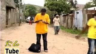 DireTube Comedy - Mirkana (ምርቃና) Ethiopian Comedy