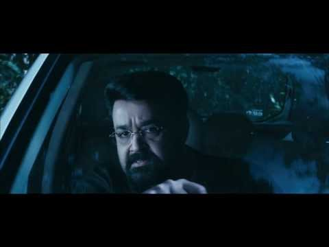 Geethaanjali Malayalam Movie Teaser 1