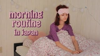 Morning Routine of a Student in Japan | GRWM