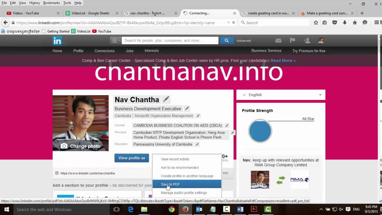 How To Download Linkedin Profile As Pdf Document Youtube