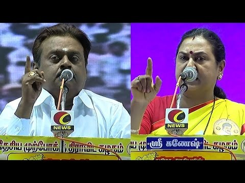 King or Kingmaker Vijayakanth questions  - Vijayakanth comedy is the biggest trend in social media - Premalatha Vijayakanth - Must Watch  -~-~~-~~~-~~-~- Please watch: