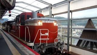 JR小浜線京都丹後鉄道くろまつ号出張臨時列車スイーツコース西舞鶴行き東舞鶴駅発車