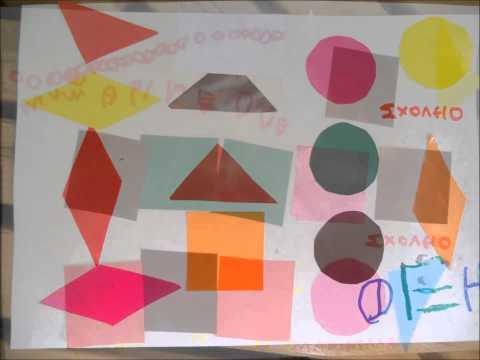 χρωματα ,σχήματα,οριζόντιες και κάθετες γραμμές