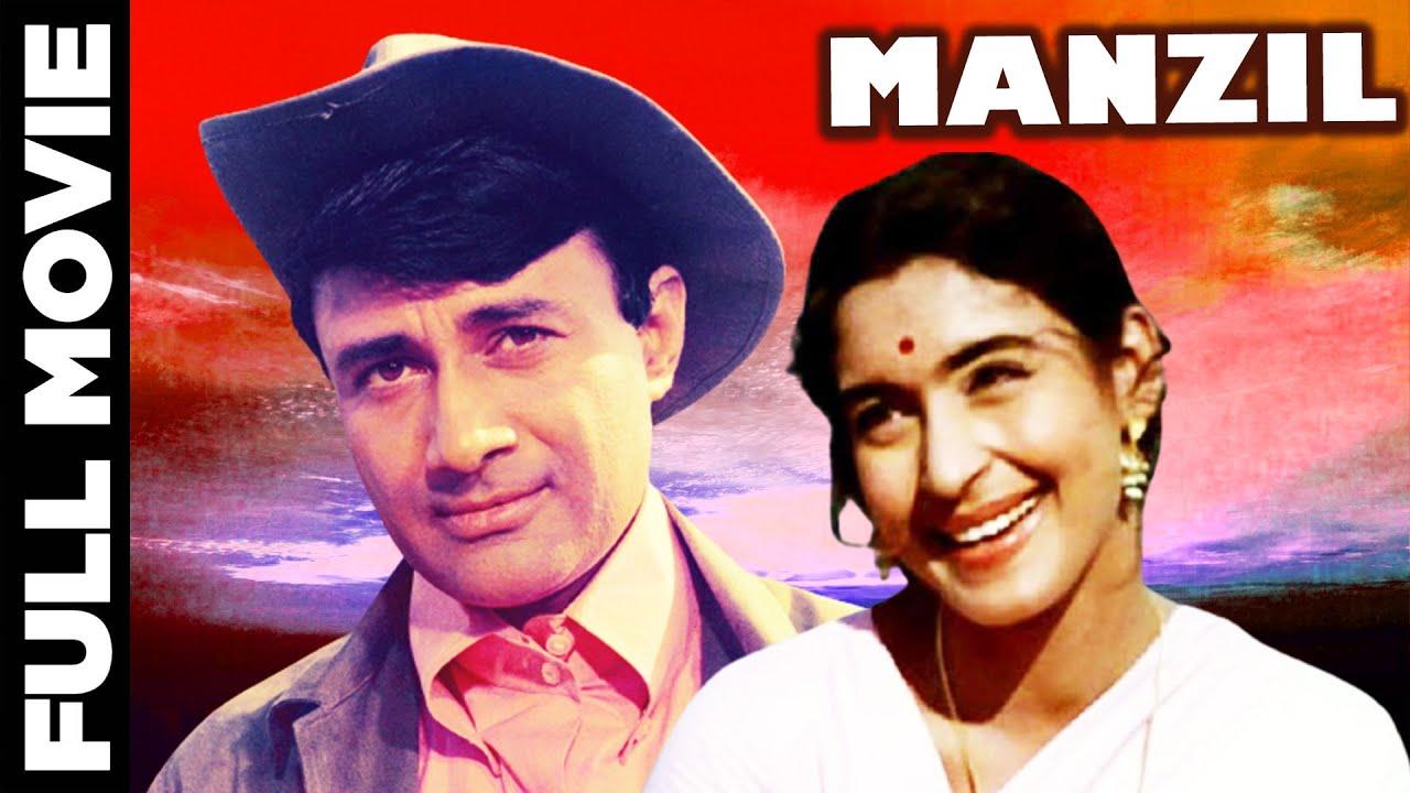 Manzil (1960) Full Movie   मंज़िल   Dev Anand & Nutan Movie