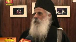 prv dokumentaren film za sveti nektarij 18 12 12