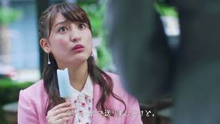【市川実日子、森高愛 CM  】VAIO S13 SIMフリーLTE篇 市川実日子 検索動画 19