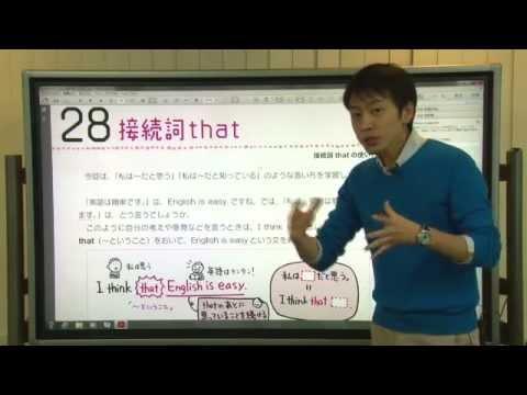 解説授業】中2英語を ... : 中学英語 接続詞 : 中学