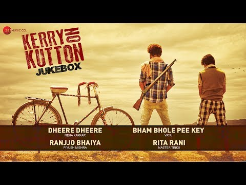 Kerry On Kutton - Full Movie Audio Jukebox | Satyajeet Dubey,  Aradhana Jogata, Karan M & Aditya K
