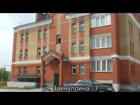 Дома в городе Арск, построенные государственным жилищным фондом при Президенте РТ
