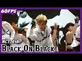 60FPS 1080P | NCT2018 - Black On Black, 엔시티2018 - 블랙온블랙 Show Core 20180421