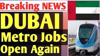 Metro Jobs in Dubai 2020, Job Vacancies Open in Dubai Metro, Apply Today For Latest Metro Careers