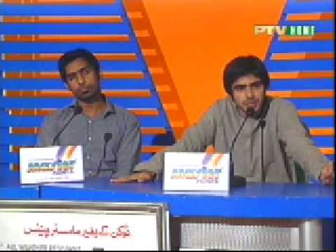 Bait Bazi Part - 1  Hamed