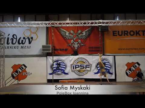 Sofia Myskaki - Hellenic Pole Sport Federation