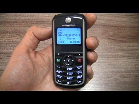 Motorola C118 Videos - Waoweo
