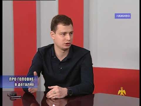 Про головне в деталях. Святослав Никорович. Підсумки діяльності за першу половину 2018-го року