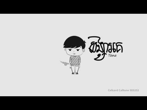 Tena ft bigdoqqq - សង្សារគេ Songsa Ke