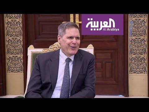 ماذا قال السفير الأميركي في اليمن عن الحوثيين وإيران؟  - نشر قبل 3 ساعة