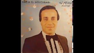 تحميل أغنية بطل عاجبها نزيه المغربي mp3