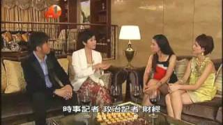 ATV《選美風雲50年》戴子珽 殷莉