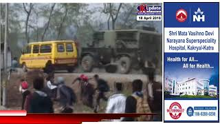 Students holds Protest rally at Sumbal pelted stone on Army vehicles
