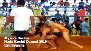 Mysore Dasara Nada Kushti Dangal 2019 Wrestling Competition Mysore Karnataka tourism