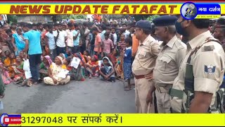 Gaya Darshan News 25th September 2020 Khabren Fatafat