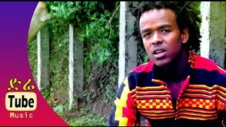 Bereket Werane (Beki) - Tasike Awdeyute (ታሲቄ አውዴዩቴ) Ethiopian Music Video 2015